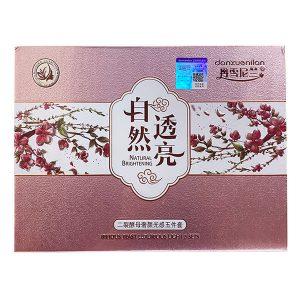 bo-hoang-cung-hong-5in1-mau-moi-2020-my-pham-danxuenilan-4